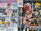 STARBOWS/スターぼうず1[レンタル専用][VHS]