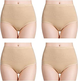 Ladies Panty Girdles Firm Control Briefs 2 Colours Cream or Nude Sizes 10-20