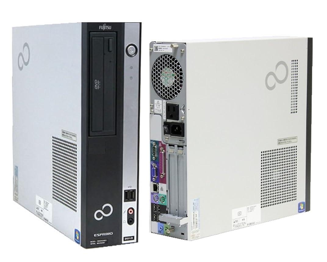 タック不安憎しみ中古パソコン 互換OFFICE付属 今更ですが WINDOWS XP ソフトに最適 FUJITSU デスクトップ XP なら十分 Core2Duo 2.93G FUJITSU D550 メモリ2.0G DVD 【中古】