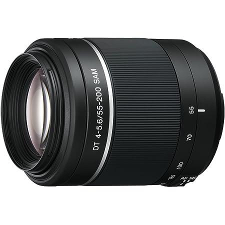 Sony Sal 55200 2 Tele Zoom Objektiv Kamera