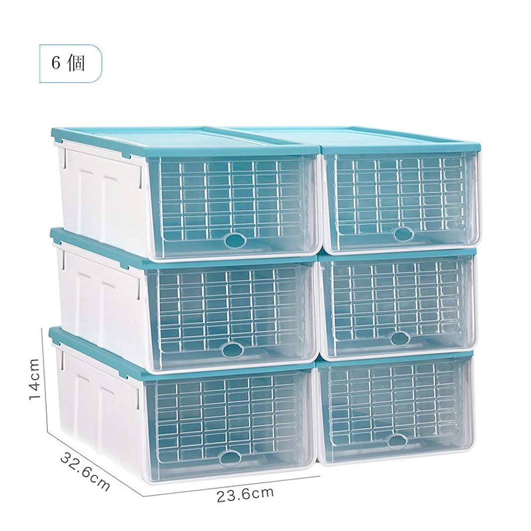 HoAo 収納ボックス-クラムシェルプラスチックシューズボックスセットスタッカブル収納ボックス-防塵防湿シューズキャビネット-家庭用品 (ブルー)