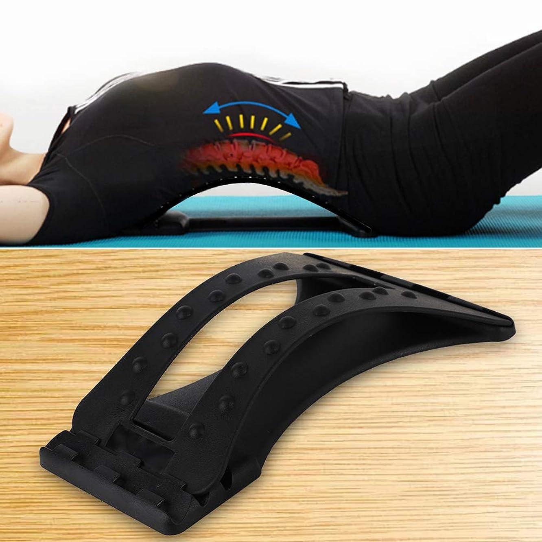 会話型一般的にアラバマ腰椎矯正器具 腰椎矯正 背中 ストレッチャー 3段階調節 背筋 伸ばし 猫背 姿勢 矯正 腰痛 ストレッチ ツボ押し 指圧 全3色