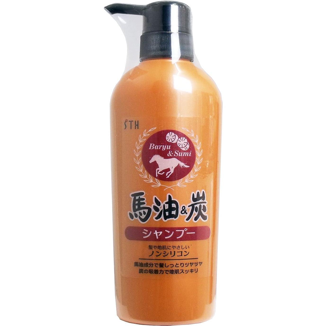 家主支出ホップお風呂 美髪 心満たすリラックスアロマの香り 人気の 馬油&炭 ノンシリコン シャンプー 400mL【1個セット】