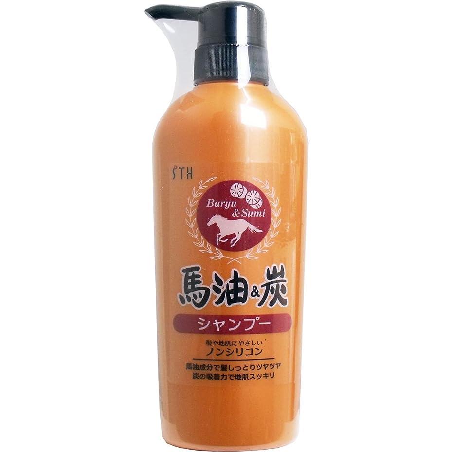 悪魔深めるブランデーお風呂 美髪 心満たすリラックスアロマの香り 人気の 馬油&炭 ノンシリコン シャンプー 400mL【3個セット】