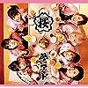 桜(初回生産限定盤B)(DVD付)