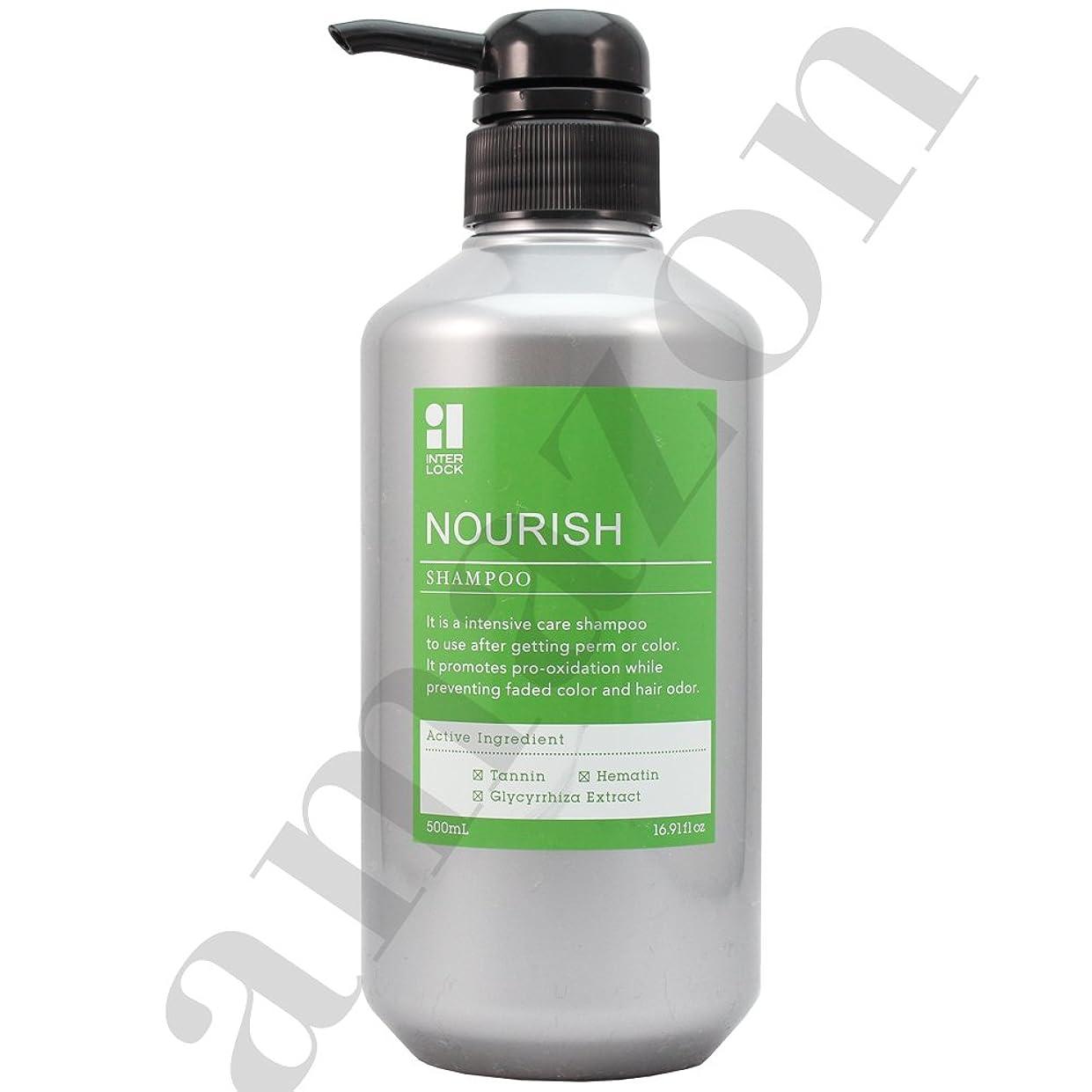 脳フォーム調整香栄化学(Model Cosmetics) インターロック ナリッシュS 500ml
