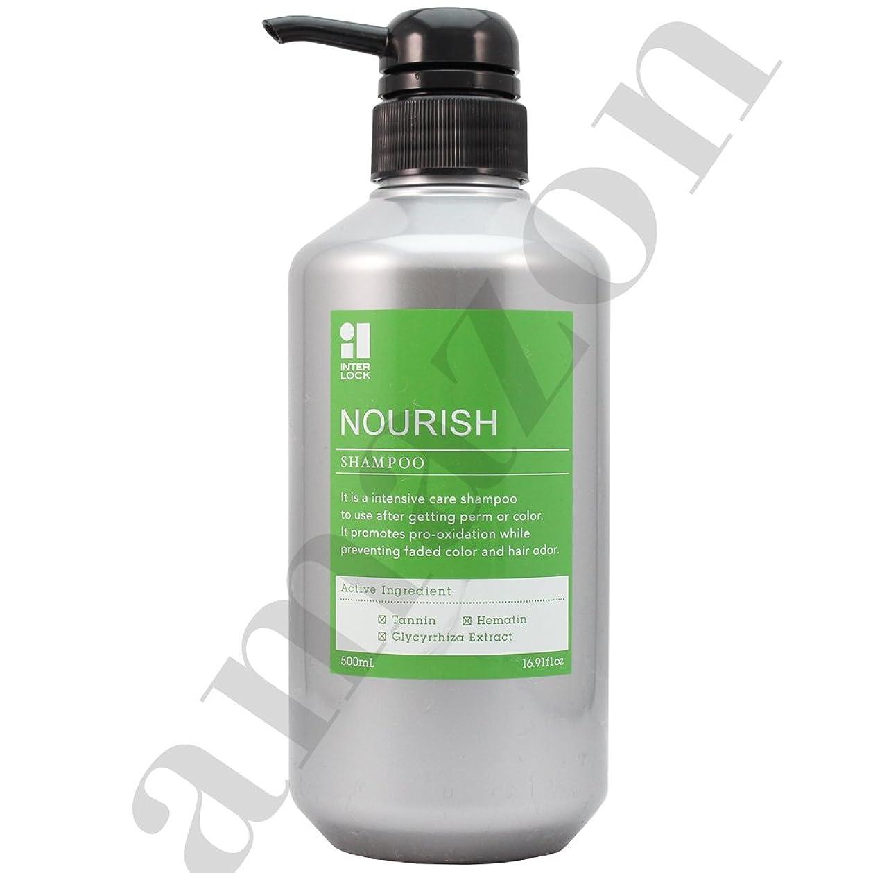 田舎無傷ほとんどの場合香栄化学(Model Cosmetics) インターロック ナリッシュS 500ml