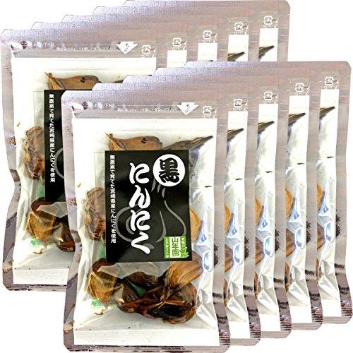 【国産 無農薬 100%】黒にんにく 50g×10袋セット 宮崎県産