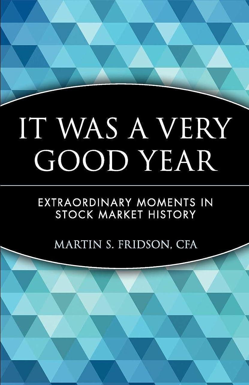 集団的汚れる土砂降りIt Was A Very Good Year (Wiley Investment)