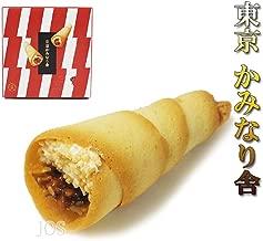 Tokyo Kannaga House Langdosha Japanese Confectionery Sweets Confectionery (12 pieces) Tokyo Souvenir Gift