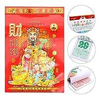 伝統的な中国のカレンダー2021年の丑太陽電池式24