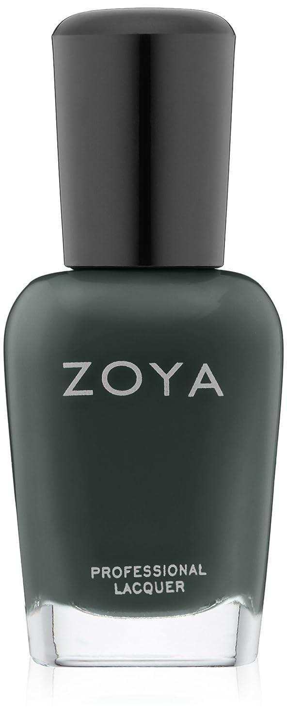 オレンジで制限ZOYA ゾーヤ ネイルカラー EVVIE エヴィ 15ml ZP630