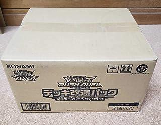 遊戯王ラッシュデュエル デッキ改造パック 驚愕のライトニングアタック!! BOX1カートン(24BOX)