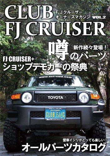 FJクルーザーオーナーズマガジン「CLUB FJ CRUISER」VOL.2