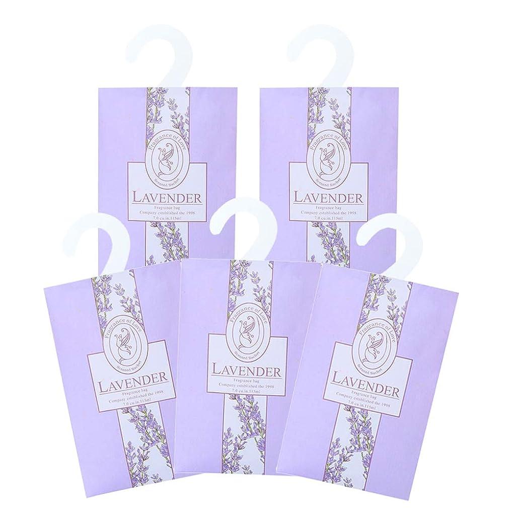 葉巻バドミントンスキャンTINKSKY 香り袋 サシェ 5枚セット 花の香り ルームフレグランス 車内用 玄関用 部屋用 着物用 芳香剤(ラベンダー)