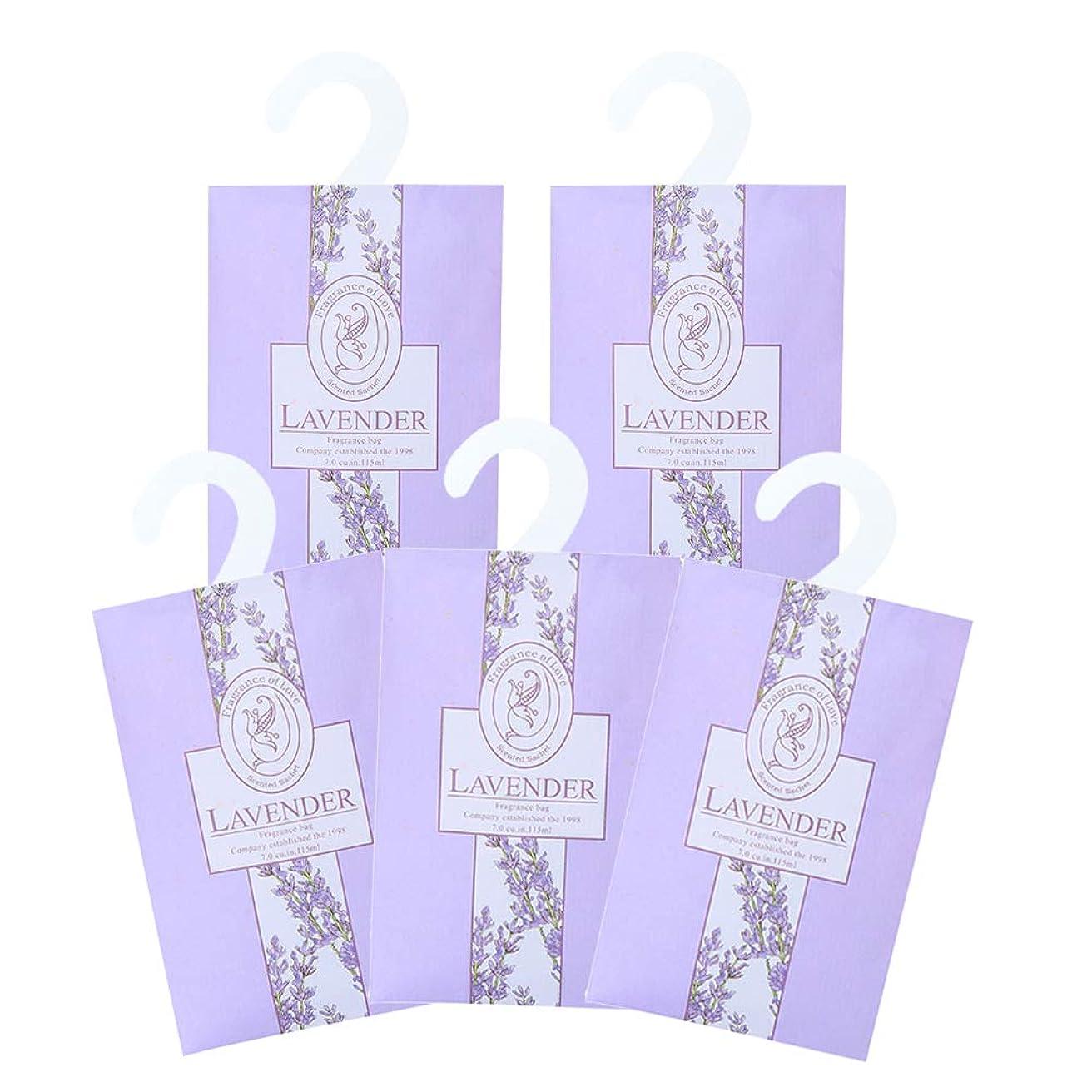 義務的麻痺禁じるTINKSKY 香り袋 サシェ 5枚セット 花の香り ルームフレグランス 車内用 玄関用 部屋用 着物用 芳香剤(ラベンダー)