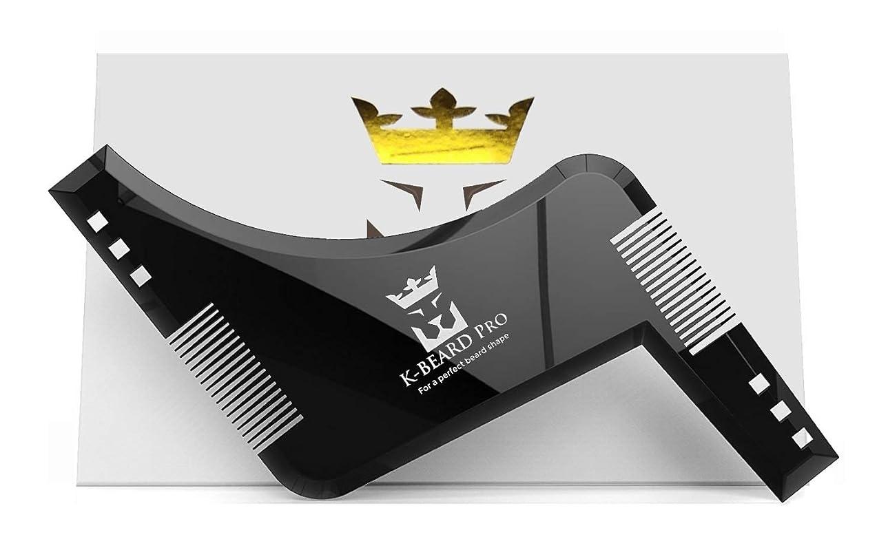 ロープ白菜通知PilPoc K-BEARD Pro - The 1 Beard Styling and Shaping Template Tool for Symmetric Cheek Line, Neck Line, Jaw Line, Moustache, Goatee and Sideburns