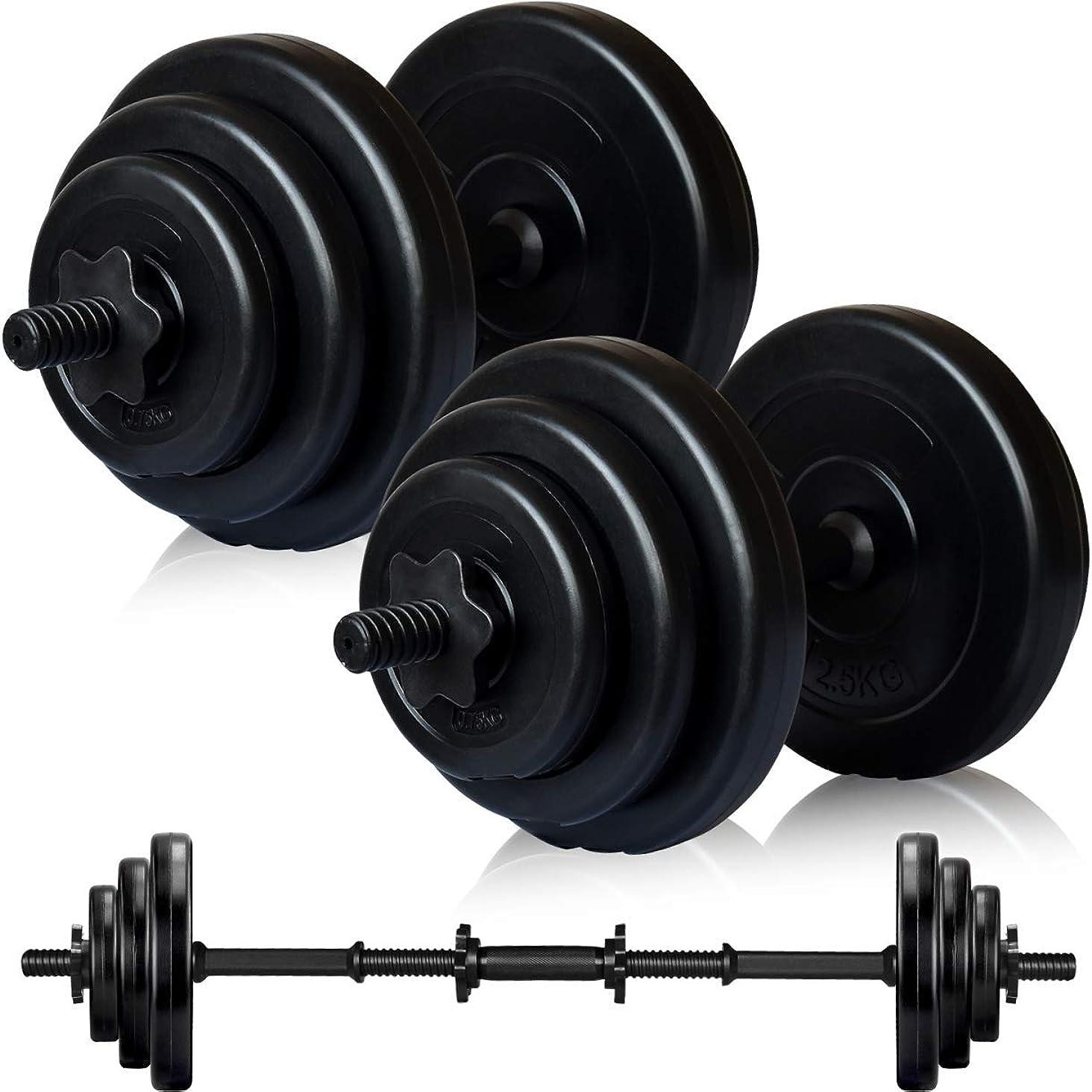 スタイル前任者矢YouTen(ユーテン) ダンベル 10kg 20kg 25kg 30kg ×2個セット バーベル ホームジム トレーニング 筋トレ トレーニング
