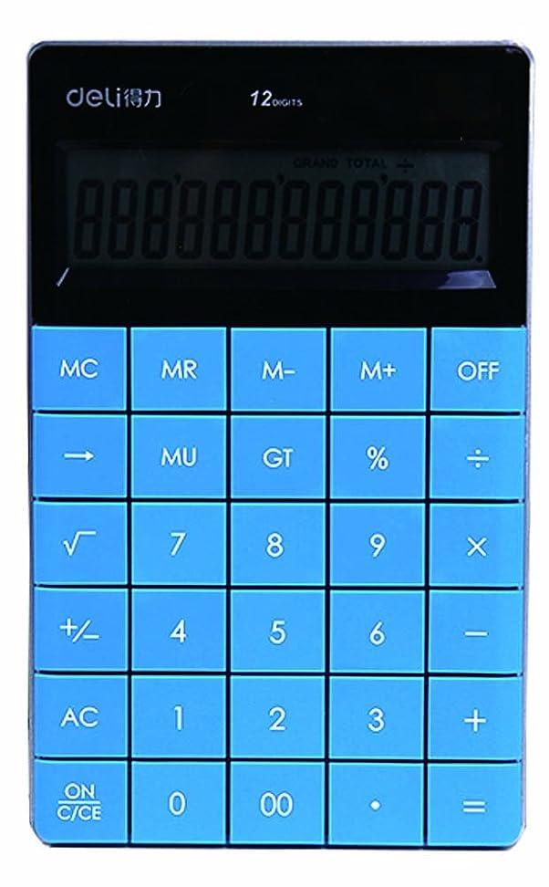紳士磁器選択ブルーポケット電卓デスクトップ電卓ミニ計算機
