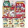 ハローキティ猫カフェ フルコンプ 8個入 食玩・ガム (ハローキティ)