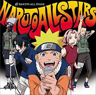 Animation Soundtrack by Naruto All Stars (2008-07-23)