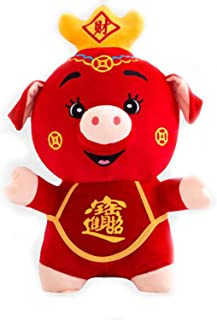 Smilesky Plush Pig 2019 Chinese New Year Zodiac Animal Mascot Toys Gifts Red 10