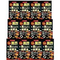 国産黒酢+黒にんにく+卵黄油 12個セット (90球×12)