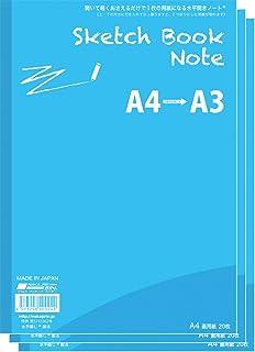 水平に開いてA3で使える A4判 スケッチブックノート 画用紙 20枚 水平開き(ナカプリバイン) 3冊セット