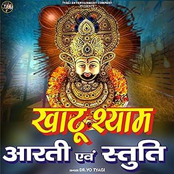 Khatu Shyam Aarti & Stuti - Single
