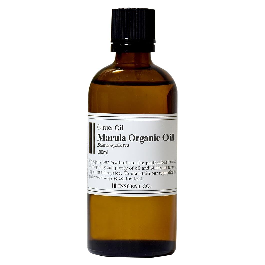 ハックメダリストカヌーマルラオイル (オーガニック) (未精製) 100ml Marula Organic Oil キャリアオイル (植物油/ベースオイル)