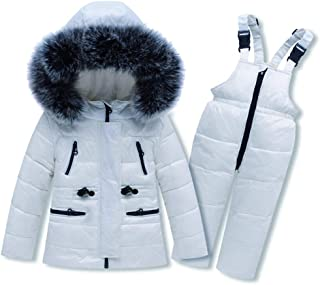Children's Korean Version of White Duck Down Thick Two-Piece, Infant Child Down Jacket Set 2019 New Boys and Girls Baby,White,90