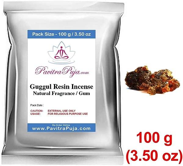 Pavitra Puja Refined Guggul Gum Resin Incense For Holy Spiritual Hindu Pooja Ganpati Diwali Rituals