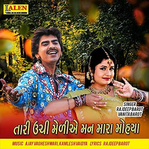 Rajdeep Barot & Vanita Barot