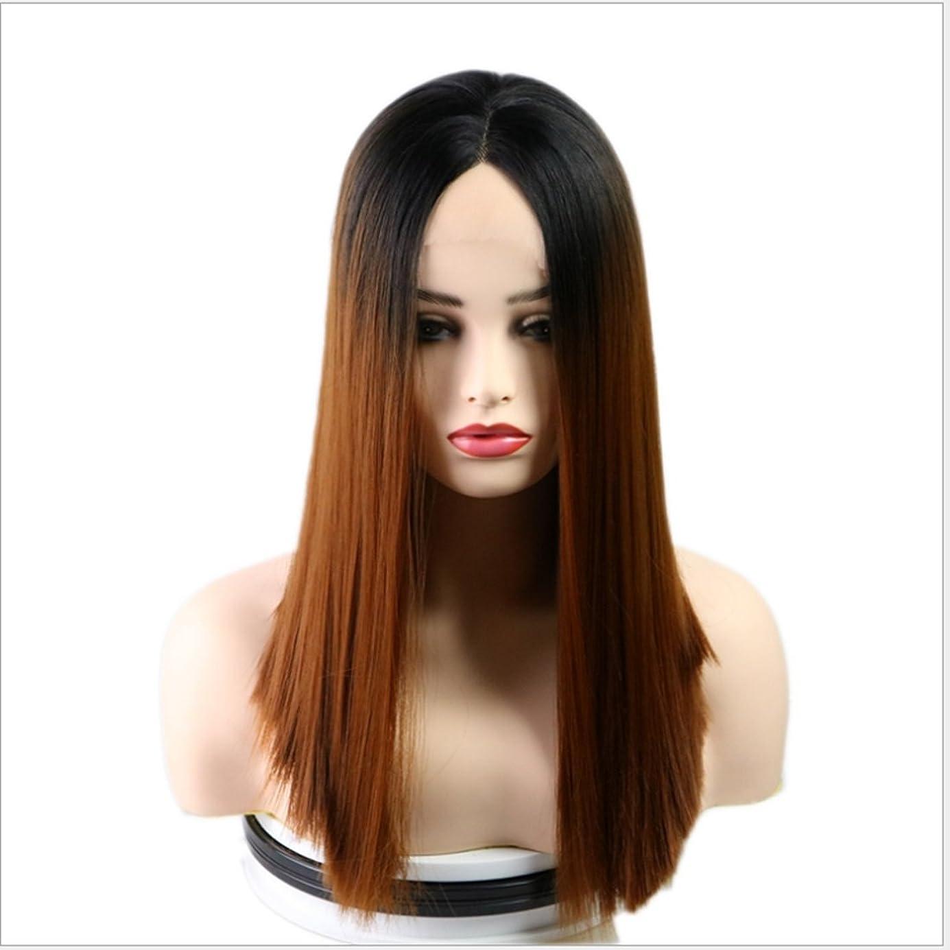 保守的食堂バースJIANFU 女性 完全な 手織りの髪 レース ウィッグ 化学繊維 黒 グラデーションブラウン ウィッグ ミディアム Bangs 非鉄染め 耐熱 長さ16inch / 235g (Color : Black gradient brown)