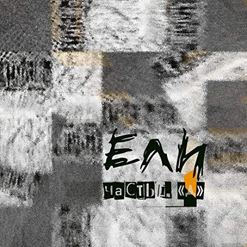 ZZN (Acoustic Version)