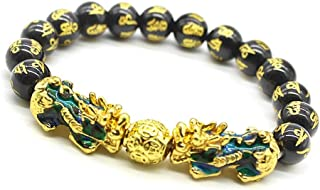 Feng Shui Porsperity 10mm Hand Carved Mantra Bead Bracelet with Double Color Changed Pi Xiu/Pi Yao Attract Wealth and Good...