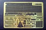 Gold Medal Models 1/200 Scale Yamato/Musashi Photoetch Set 200-1
