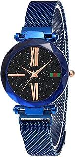 Docooler Women Fashion Elegant Luxury Starry Sky Quartz Watch Lady Magnetic Band Jewelry Wristwatch