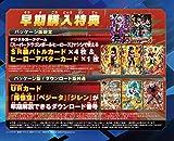 スーパードラゴンボールヒーローズ ワールドミッション -Switch_02