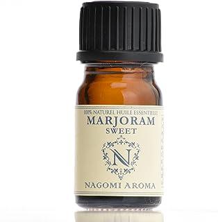 【AEAJ認定表示基準認定精油】NAGOMI PURE マジョラム?スイート 5ml 【エッセンシャルオイル】【精油】【アロマオイル】|CONVOILs