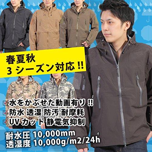 ウミネコ Umineko ウミネコ Umineko ブラウン L レインジャケット メンズ 耐水圧10000mm 透湿度10000g 防寒