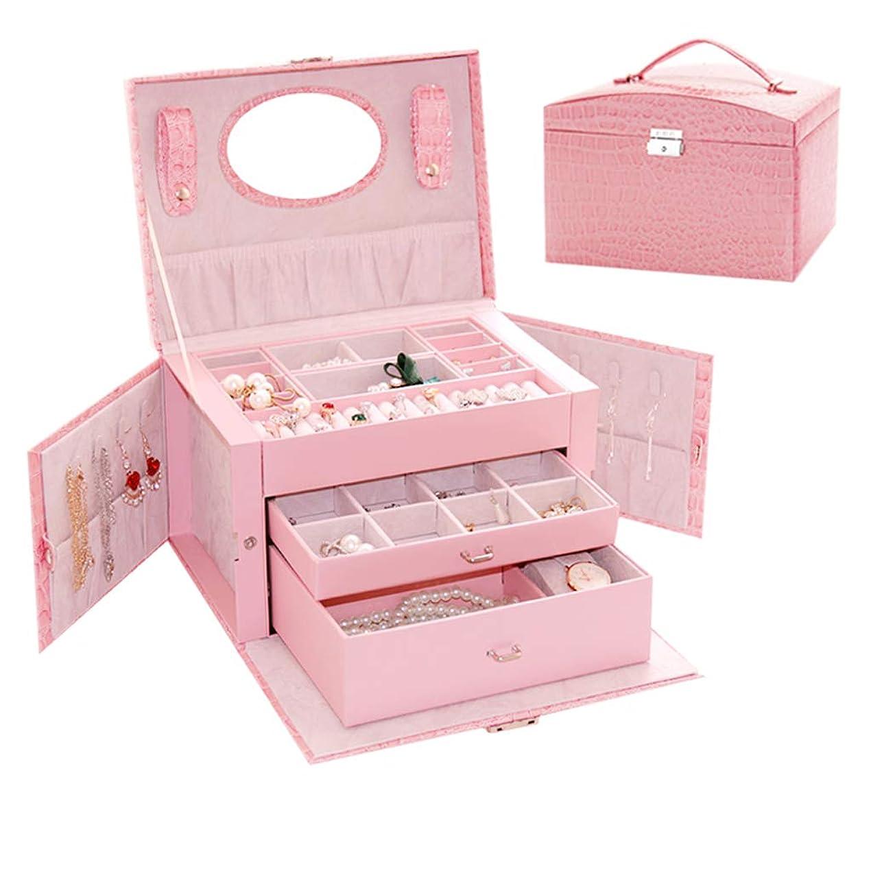 申請中渇き虚弱ジュエリーボックス高品質の多層ピアスハンドジュエリージュエリー収納ボックス大容量仕上げボックス,pink
