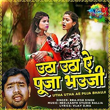 Utha Utha Ae Puja Bhauji - Single