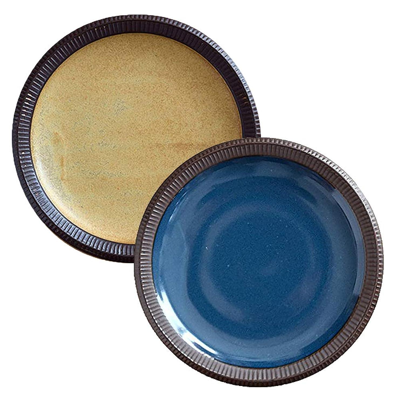 おもちゃご注意フックminoruba(ミノルバ) 渕十草 デリスタイル 2色セット 食器セット 大皿セット インディゴ イエロー