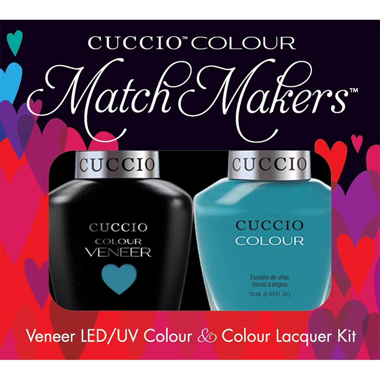 是正する移住するよろしくCuccio MatchMakers Veneer & Lacquer - Grecian Sea - 0.43oz / 13ml Each