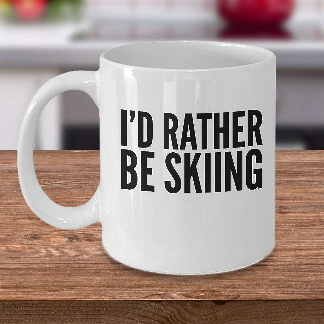 運ぶではごきげんよう悲鳴スキーコーヒーマグ – 水上スキーギフト – 湖の生活ギフト – ウェイクボードギフト – 雪スキーギフト – I'd Rather Be Skiing
