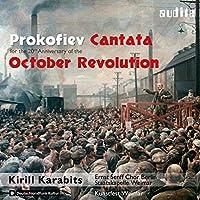 Prokofiev: Cantata