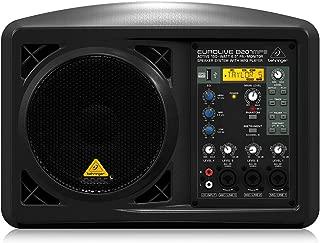 BEHRINGER B207MP3 Active 150-Watt 6.5