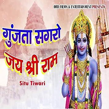 Gunjata Sagro Jai Shree Ram