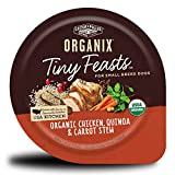 Castor & Pollux Organix Tiny Feasts Organic Chicken, Quinoa & Carrot Stew Dog Food Trays, (12) 3.5oz cans